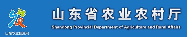 关于印发《山东省农田建设项目管理办法》的通知