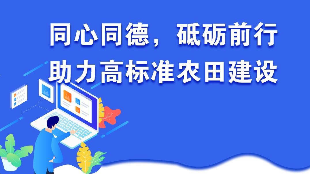 免费!免费!免费!山东水利水电软件免费啦!