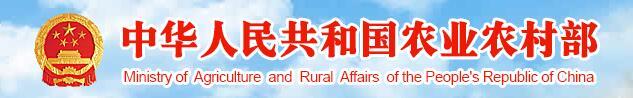 2019年按时完成高标准农田建设任务且成效显著的 5省获国务院办公厅督查激励